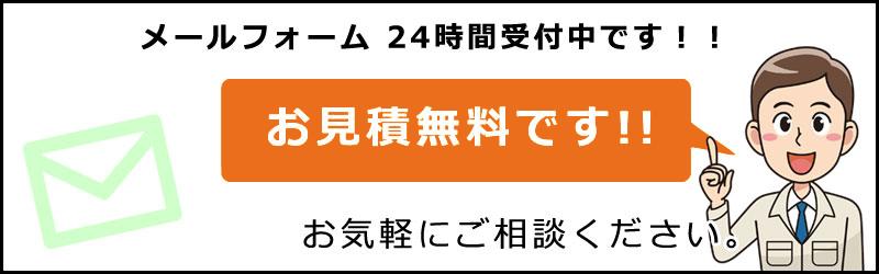 宝塚 兵庫の外構・解体工事
